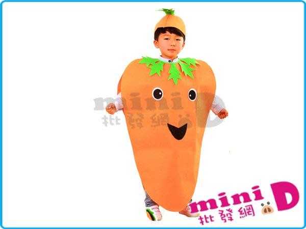 蔬菜表演服+帽(小) 裝扮 晚會 蔬菜 表演 造型 表演服 話劇 禮物 玩具批發【miniD】[7699220002]