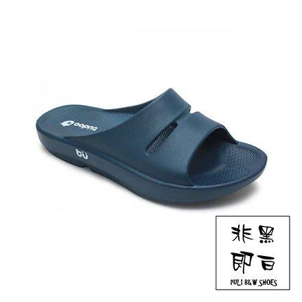 【非黑即白】牛頭牌土豆星球二代-針對足底筋膜炎設計足弓拖鞋 藍色