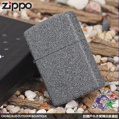 詮國 (ZP204) 美國經典防風打火機 Zippo 美版 IRON STONE / 仿剛石面質感 / # 211