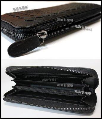 限量 黑鈦色拉鍊 編織風格 多卡位功能 中長款 錢包 皮夾 零錢包 手機包 非 CK Calvin Klein BV
