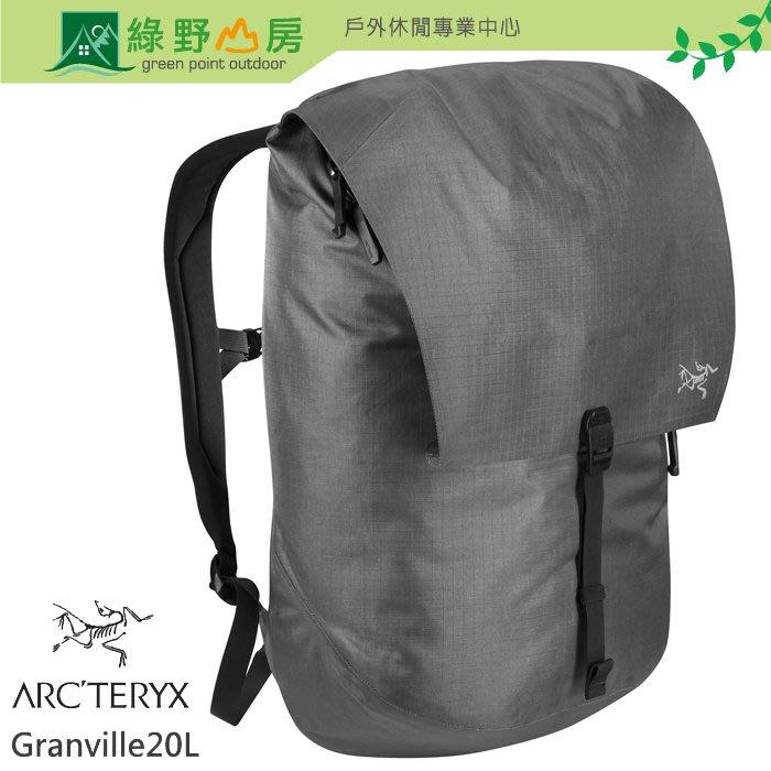 綠野山房》 Arc'teryx 始祖鳥 GRANVILLE 20L 多功能後背包 防雨 15吋筆電包 機長灰 18096