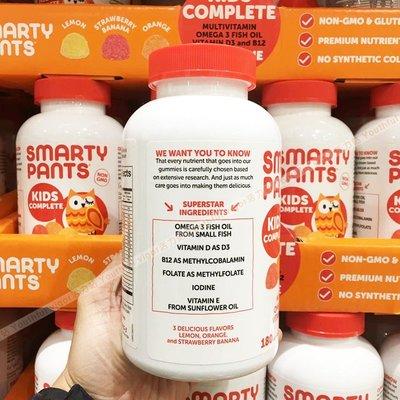 【MAXX美國代購】美國直郵 Smarty Pants兒童多種維生素軟糖含omega3+VD+DHA 180粒