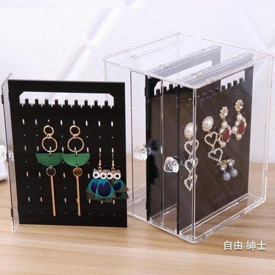 壓克力耳環收納盒髮飾盒耳環架耳釘展示架掛整理盒子