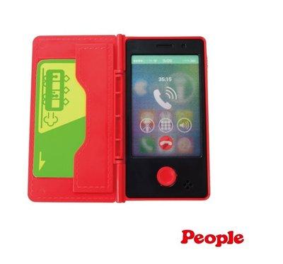 瘋狂寶寶**People 寶寶的iT手機玩具(UB067)**特價312元