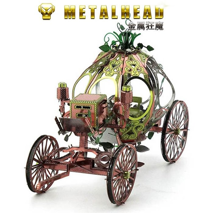 彩色版 DSN南瓜車愛拼 全金屬3D立體DIY拼圖拼裝模型
