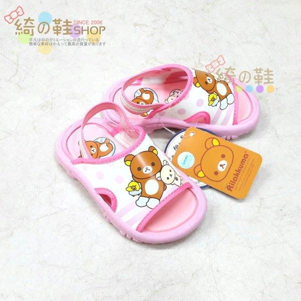☆綺的鞋鋪子☆【拉拉熊】台灣製造 後鬆緊帶學習拖鞋 止滑鞋底• 26093粉 MIT