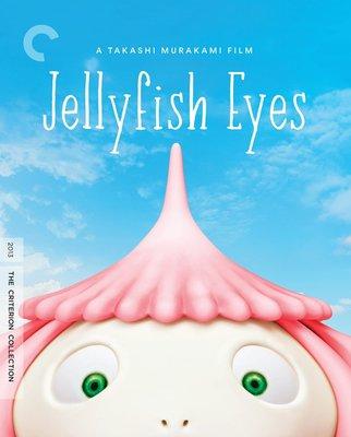 迷俱樂部|現貨!水母看世界 [藍光BD] 美國CC標準收藏 Jellyfish Eyes 村上隆 Criterion