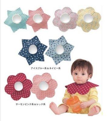 嬰兒 寶寶 360度旋轉圍兜 純棉 (...