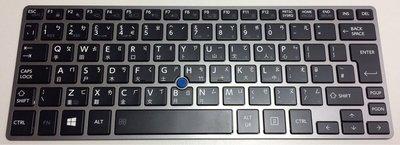 東芝 Toshiba PORTEGE Z30-A Z30 繁體中文 背光鍵盤 現貨 現場立即維修
