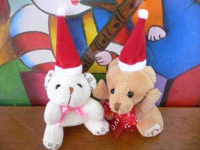 兩款聖誕熊~聖誕帽長毛熊手機吊飾~100隻免運~耶誕禮物包裝結婚禮小物二次進場送客禮品聖誕節禮物公關活動贈品平安夜分享禮