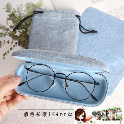 眼鏡盒  棉麻眼鏡盒女韓國小清新復古優雅便攜學生簡約男款創意眼睛盒  【晴晴小屋】