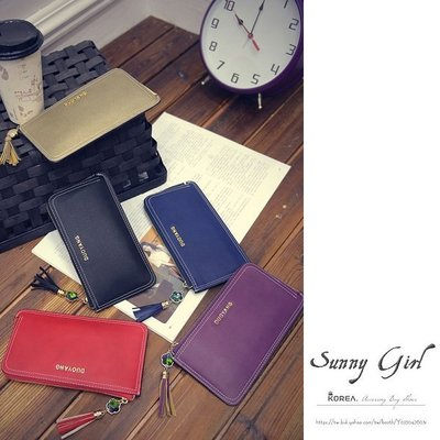 ***Sunny Girl***[WB0194]一月新品.韓國連線冬季新款時尚流蘇商務風潮流長版手拿包零錢包皮包長夾五色