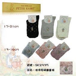 SK2335 彼得兔精繡童襪3-6歲 7-11歲 童襪 $50/雙