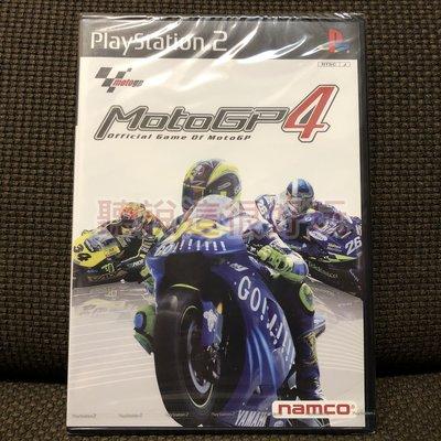 滿千免運 全新未拆 亞版 PS2 MotoGP4 Moto GP 4 MotoGP 4 正版 遊戲 賽車 15 T859