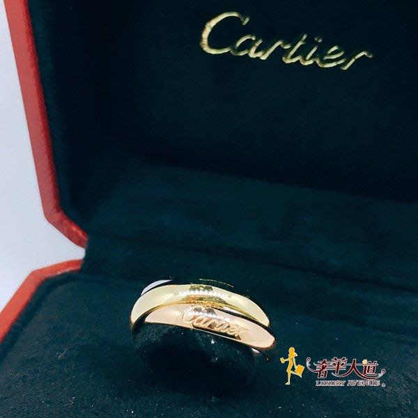 *奢華大道國際精品*【J0773】CARTIER卡地亞TRINITY 18K金三環戒48號 B4052748