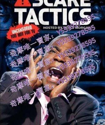 綜藝節目【嚇招百出第四季/恐慌戰術第四季/Scare Tactics】2010年 12集版