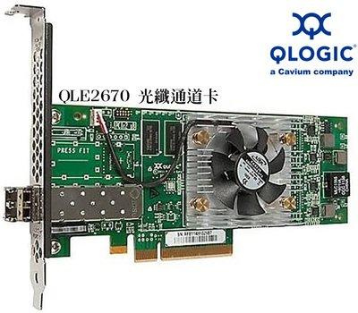 QLogic QLE2670 Fibre Channel Host Bus Adapter HBA卡 光纖通道卡