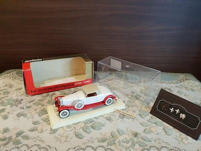【卡卡頌 歐洲跳蚤市場/歐洲古董】法國solido_1931 Duesenberg 盒裝古董汽車模型玩具 ss0380