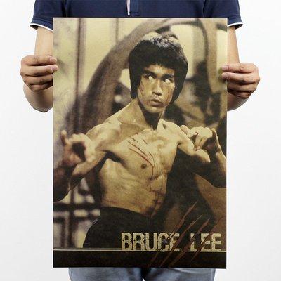 【貼貼屋】李小龍 Bruce Lee 牛皮紙 海報 壁貼 電影海報 懷舊復古 經典 237