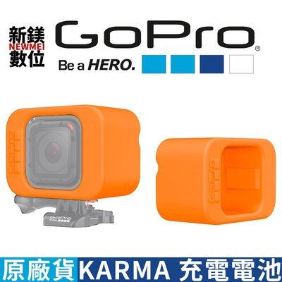 【新鎂-門市可刷卡】GoPro 系列 Session 漂浮保護套 (適用HERO4 Session) ARFLT-001