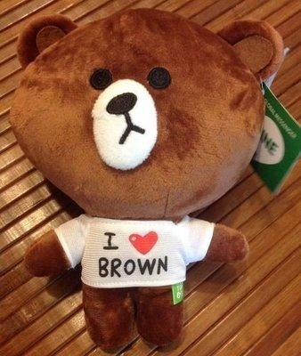 全新日本帶回I love brown