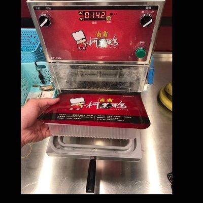 德易封 封口機 半自動 海鮮 滷味 涼麵 泡菜 水餃 鍋貼 蒸餃 豆腐 香菇 肉包 牛排 豬肉片