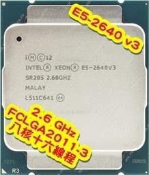 熊專業☆  Intel Xeon E5-2640 v3