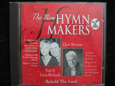 The New HYMNMAKERS - 聖詩人 - Behold The Lord - 1997年英國進口版 保存如新 - 401元起標  13