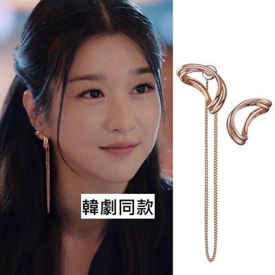 預購-韓劇同款雖然是精神病但沒關係徐睿知同款耳環高文英不對稱流蘇耳飾女