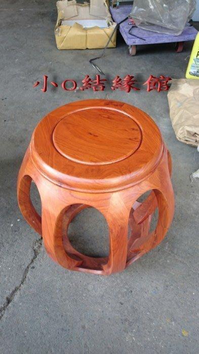 小o結緣館仿古傢俱...鼓椅''''圓椅(花梨木)(厚料款)39x39x35