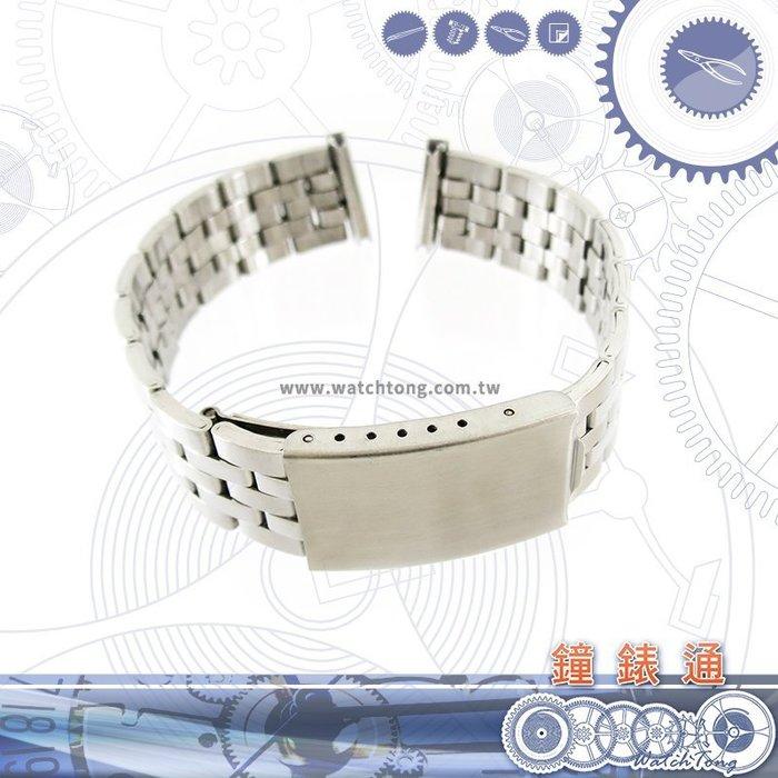 【鐘錶通】板折帶 金屬錶帶 B 48S18 - 18mm 銀色