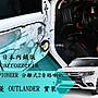 【日耳曼汽車精品】日本內銷版 先鋒  分離式...