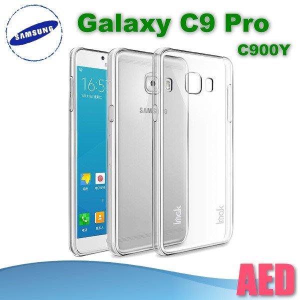 ⏪ AED ⏩ IMAK Samsung Galaxy C9 Pro C900Y 羽翼II 手機殼 透明 硬殼
