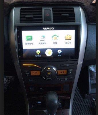 豐田 TOYOTA 阿提斯 ALTIS 專車專用汽車音響 安卓機 安卓主機 9吋 觸控螢幕 汽車主機 衛星導航 安卓系統