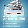 【女王通訊*家電】安博盒子 今日限定  UPROS 2G+32G 優質機上盒(優惠內洽)
