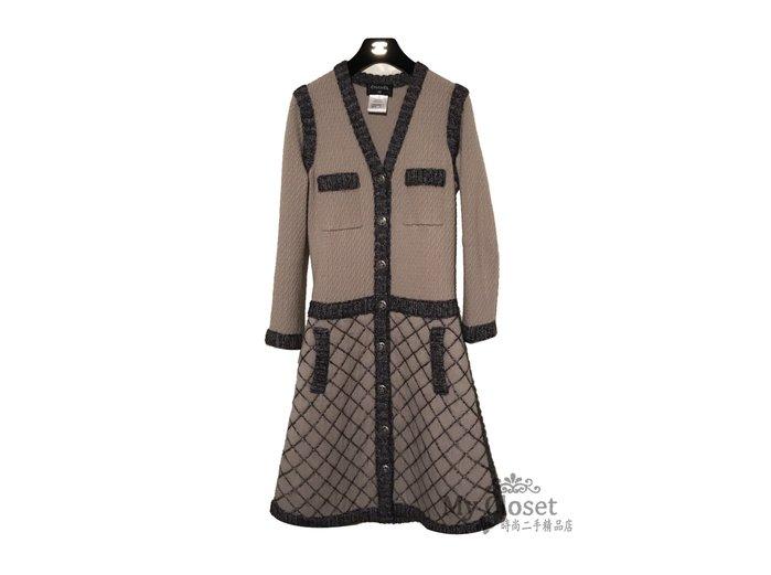 My Closet 二手名牌 CHANEL 2015秋冬 經典藕灰色鑲灰邊菱格紋 雙口袋 山茶花釦 針織長外套