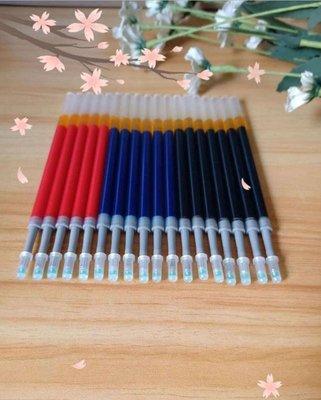 替換筆芯【0.5mm 】S辦公用品 中性筆 書寫筆 筆芯 文具用品 水性筆 大容量 耐寫 辦公學習用品