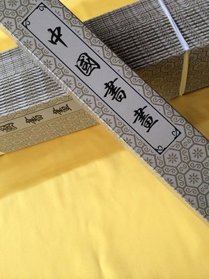 Art in THE【傑儒書畫】字畫紙盒 禮品盒 商務送禮書畫卷軸包裝盒 書畫掛軸贈禮盒 70cm