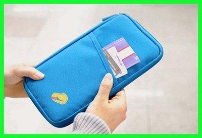 多功能護照機票收納袋/多用途手拿收納包皮夾卡包零錢包卡片存摺防水票夾機票包證件包護照夾護照包護照套隱密防竊盜