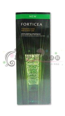 便宜生活館【洗髮精】-萊法耶RF-複方精油養護髮浴 200ML (最新款) (養髮洗髮精)-~超夯商品