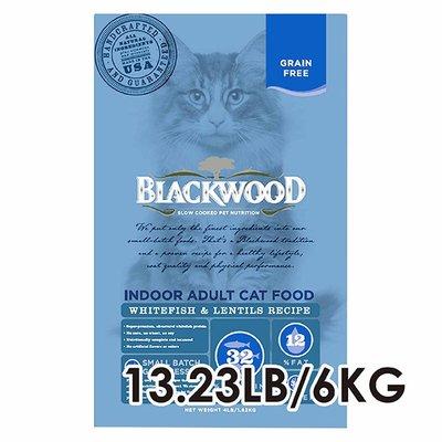 ✪第一便宜✪ 柏萊富 天然寵糧 極鮮無榖 室內成貓配方 白鮭魚+扁豆 貓糧 貓飼料 13.23LB/6KG