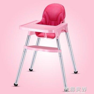 兒童餐椅 寶寶餐椅嬰兒吃飯凳餐桌椅座椅...