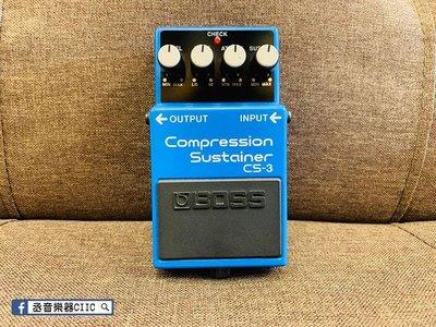 [丞音樂器]BOSS CS-3  Compression Sustainer 壓縮效果器