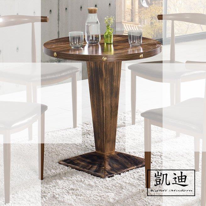【凱迪家具】M4-988-1辛普生商業桌/桃園以北市區滿五千元免運費/可刷卡