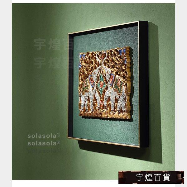《宇煌》實物畫東南亞大象雕花板掛畫金箔泰國牆上裝飾品_PkBU