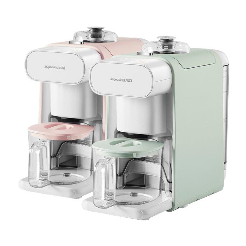 豆漿機九陽豆漿機全自動免洗家用多功能新款卡迷你破壁無人豆漿機K迷你