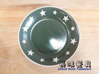 *~長鴻餐具~*日本製 星星8淺井合色(不挑色) (促銷價)00501599 現貨+預購