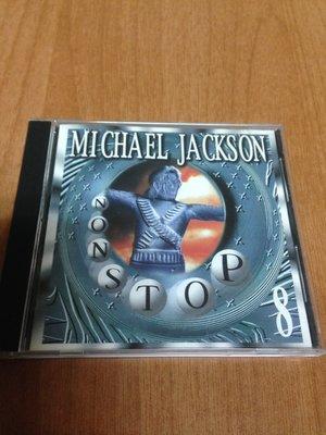 MICHAEL JACKSON NON - STOP  麥可傑克森