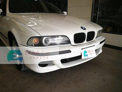 BMW 寶馬 E39 530 520 523 525 M5 型 M5包 前保桿 前大包 含霧燈 空力套件