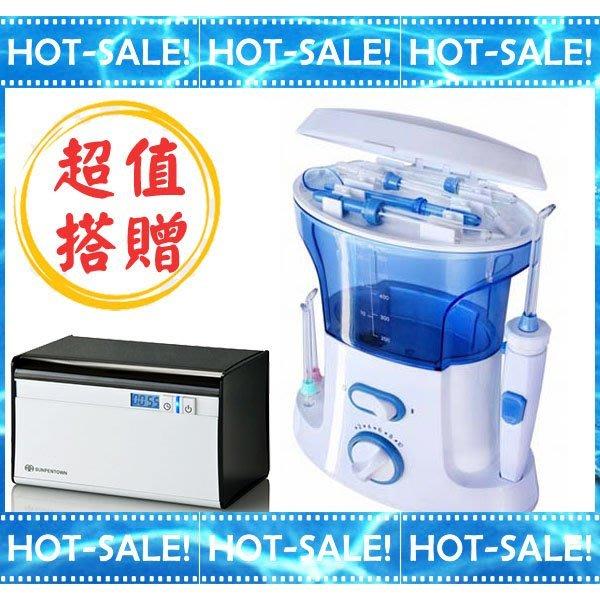 《搭贈超音波假牙清洗機UC-600L》惠齒 H2O Floss HF-88 沖牙機 洗牙機(台灣製)
